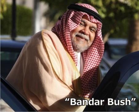 Bandar-Bush