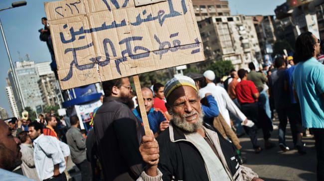 Egypt-rally