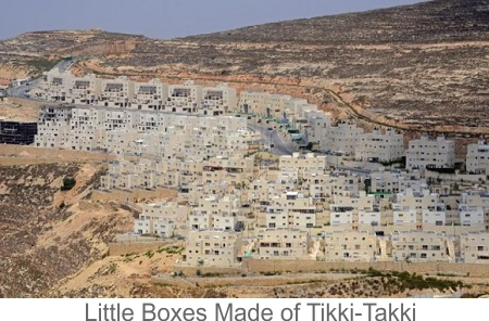 Little-Israeli-Boxes