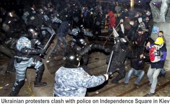 Ukraine-Pro-EU-Protest