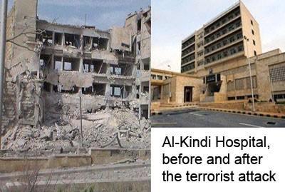 Al-Kindi_hospital