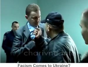 Fascism-2-Ukraine