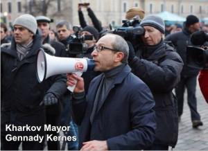 Gennady_Kernes