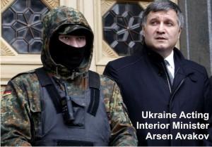Arsen_Avakov