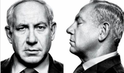 Netanyahu-mugshot