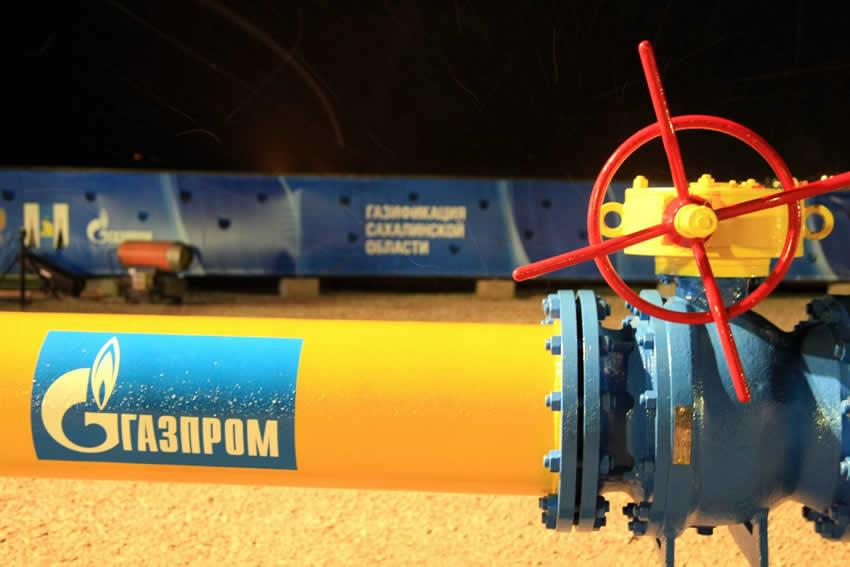 pipeline-gazprom