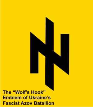 Azov-Wolfs_Hook