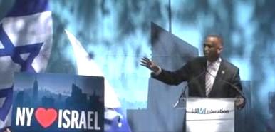 NY-Hearts-Israel