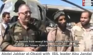 Okaidi-w-ISIL