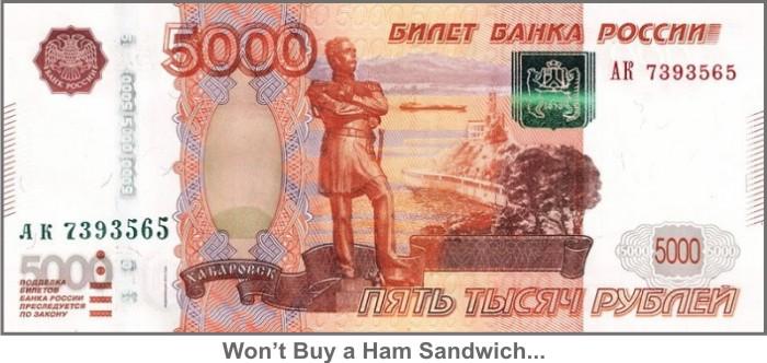 Ruble-sandwich