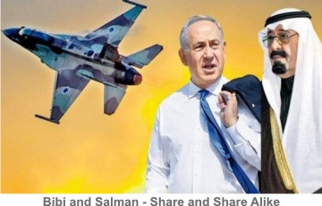 Israeli-Fighter-Jets-Bibi-n-Salman