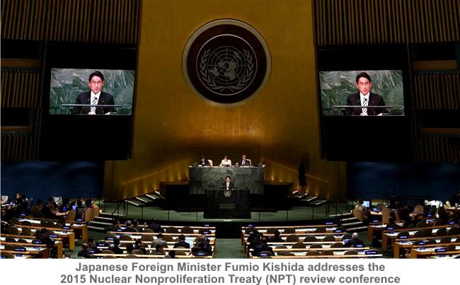 UN-2015_Nuclear_NPT_Conf