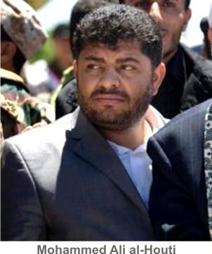 Mohammed_Ali_al-Houti