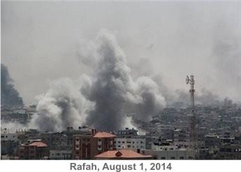 Rafah_Bombing-Aug-1-2014
