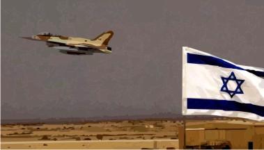 Israeli-jet-flag-trace
