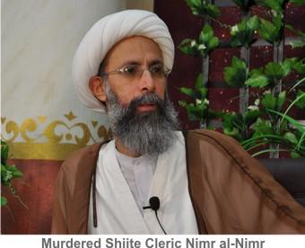 Nimr_al-Nimr
